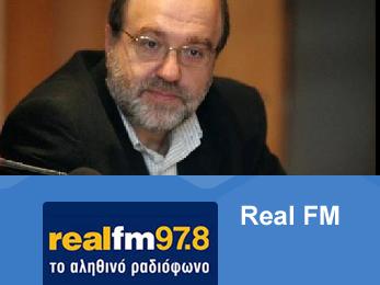 Συνεντευξη στον REAL 97.8 FM
