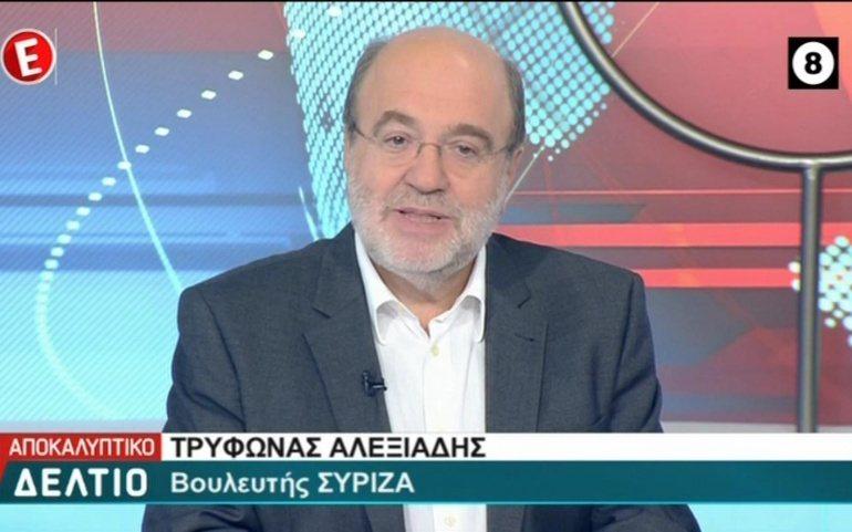 Ο ΣΥΡΙΖΑ πισω απο το FBI, πισω απο το ντοκιμαντερ της Ελβετικης τηλεορασης και τωρα πισω απο το Υπ. Πολιτισμου