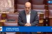 Να ενισχυσουμε τη διαφανεια των Οικονομικων της Βουλης