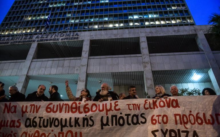 Συγκεντρωση διαμαρτυριας εναντια στην αστυνομικη βαρβαροτητα