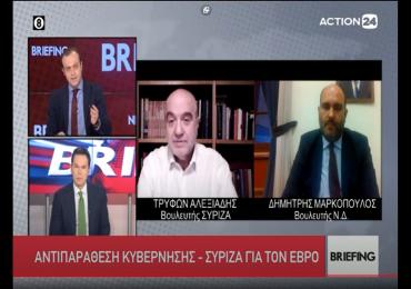 Τα ΜΜΕ αποσιωπησαν η παραποιησαν τις προτασεις του ΣΥΡΙΖΑ. Να γινει διαλογος στη Βουλη.
