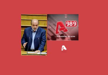 ΣΥΝΈΝΤΕΥΞΗ ΣΤΟΝ ALPHA RADIO 98.9