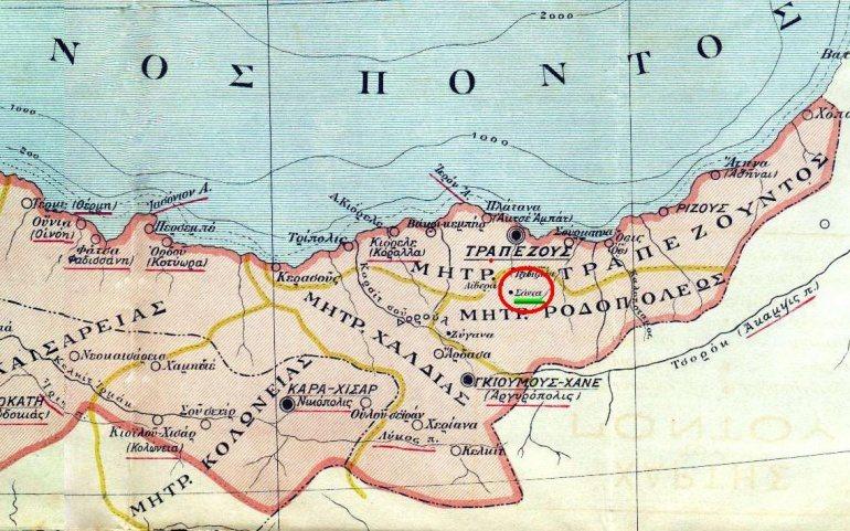 Ημερα μνημης για τη Γενοκτονια του Ποντιακου Ελληνισμου