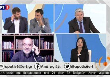 Η παρεμβαση Γεωργιαδη αποτελει την πληρη αποδειξη της ασεβειας στην ανεξαρτησια της δικαιοσυνης