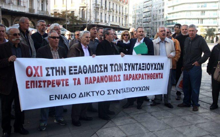Ερωτηση βουλευτων ΣΥΡΙΖΑ για τα «αδηλωτα» αναδρομικα των συνταξιουχων