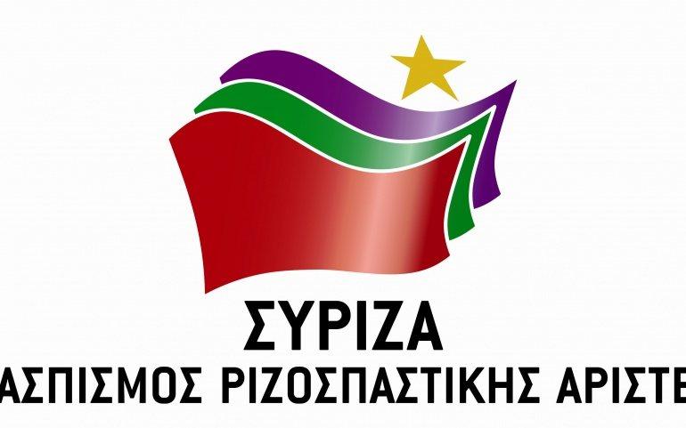 Κοινη Δηλωση των Βουλευτων Α και Β Πειραια του ΣΥΡΙΖΑ – ΠΡΟΟΔΕΥΤΙΚΗ ΣΥΜΜΑΧΙΑ