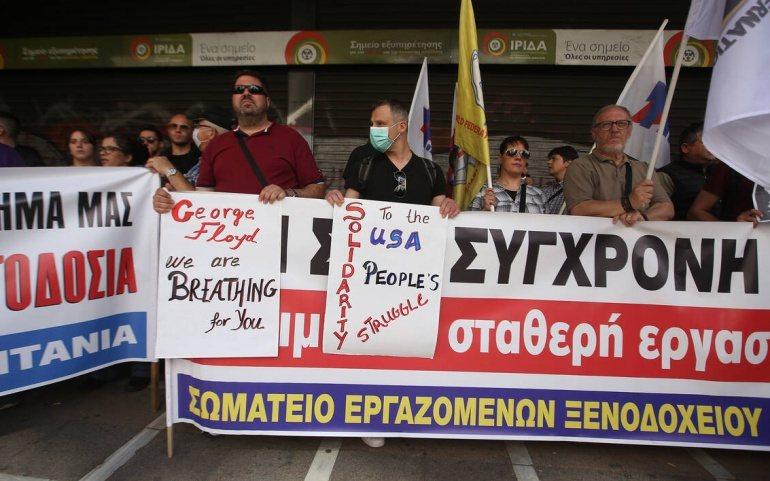 Στο πανελλαδικο συλλαλητηριο των εργαζομενων στον τουρισμο – επισιτισμο