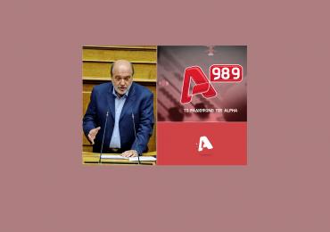 ΣΥΝΕΝΤΕΥΞΗ ΣΤΟΝ ALPHA Radio 98.9 FM