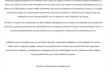 Καταθεση Αναφορας με τα δικαια αιτηματα του Σωματειου Συνταξιουχων ΙΚΑ Σαλαμινας