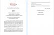 Καταθεση Αναφορας με τα δικαια αιτηματα της ΠΟΕ-ΔΟΥ
