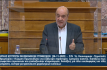 Σημαντικο να συνεχιστει το εργο της κυβερνησης ΣΥΡΙΖΑ για την παταξη του λαθρεμποριου, να σταματησει η κυβερνηση να νομοθετει με fast track διαδικασιες