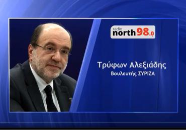 Συνεντευξη στο RADIO NORTH 98.0 FM