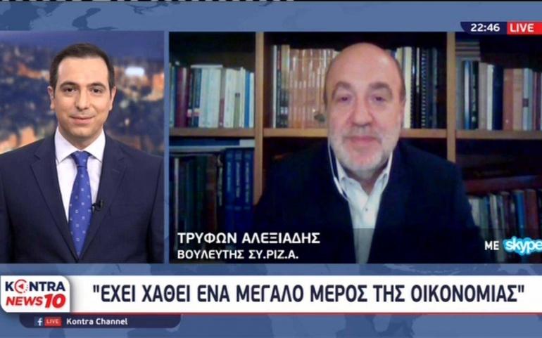 Άλλη οικονομικη πολιτικη, διαχειριση κονδυλιων με διαφανεια και ανακαμψη για τους πολλους απαιτει η ελληνικη κοινωνια