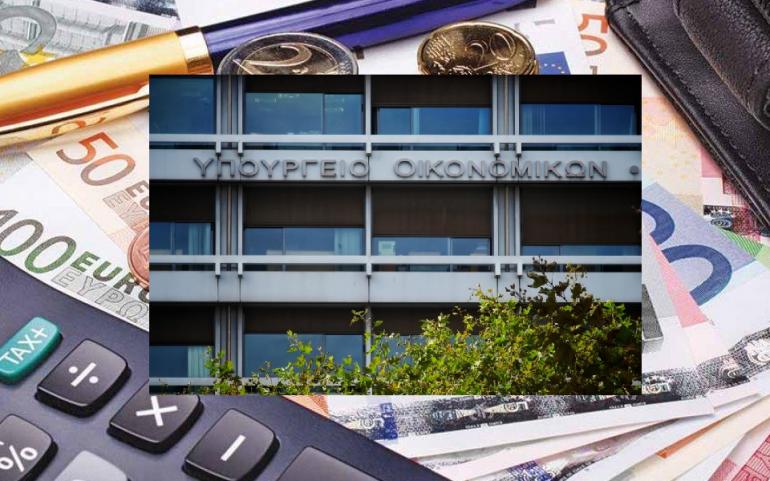 59 βουλευτες του ΣΥΡΙΖΑ ζητουν αμεση λυση στο προβλημα αποκλεισμου επιχειρησεων απο το μετρο της επιδοτησης παγιων δαπανων