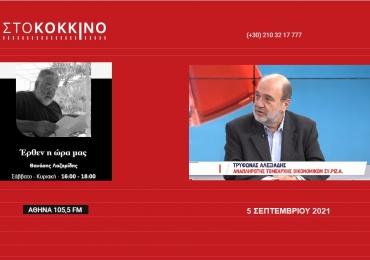 Ο κ. Μητσοτακης και η κυβερνηση του διαθετουν μια εκκωφαντικη διαχειριστικη ανεπαρκεια