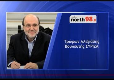 ΣΤΝΕΝΤΕΥΞΗ ΣΤΟ RADIO NORTH 98.0 ΤΗΣ ΘΕΣΣΑΛΟΝΙΚΗΣ